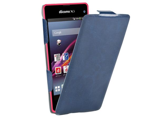 Slim stand case for Sony Z1 Mini