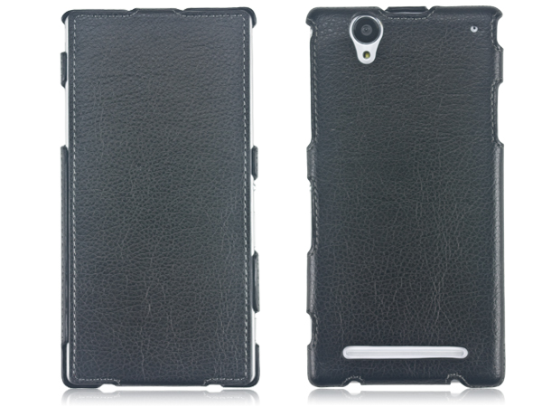 Slim stand leather case for Sony Xperia T2